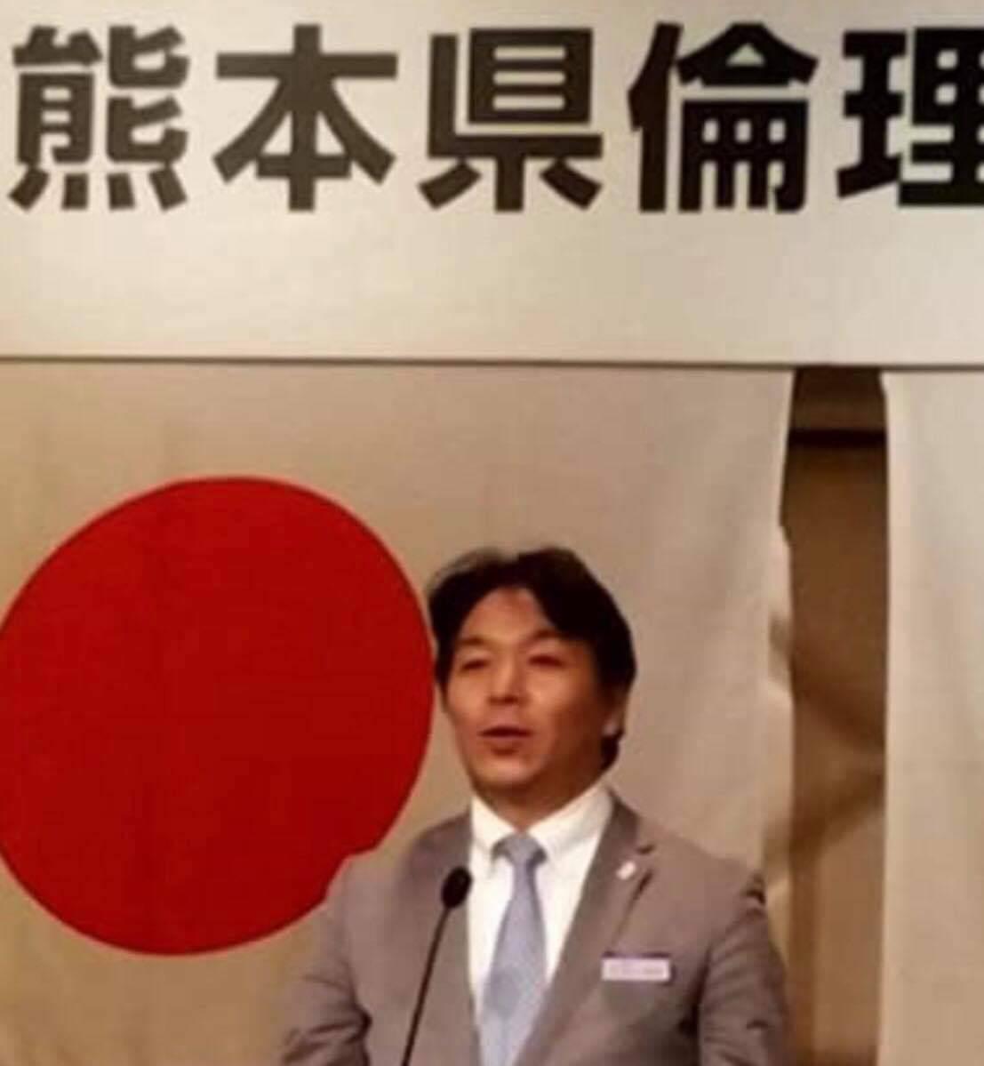 熊本県倫理法人会会長 村上 尊宣